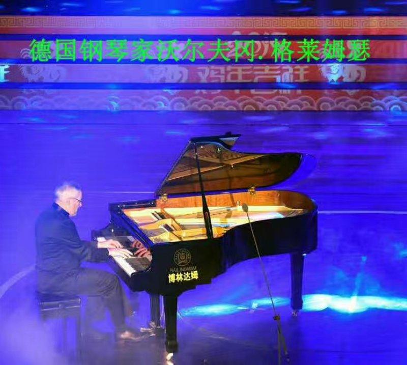 德国钢琴家沃尔夫冈·格莱姆瑟