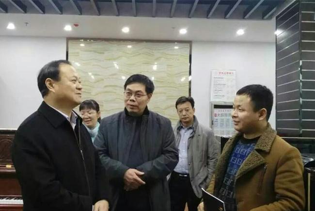 洛阳市委宣传部杨炳旭部长视察乐华琴行