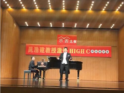博林达姆钢琴大型音乐会指定用琴