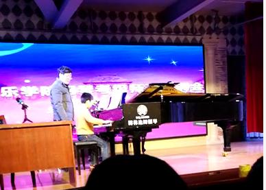武汉音乐学院计世欢教授使用博林达姆钢琴讲学